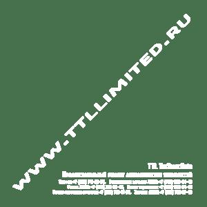 Водяной знак для ttllimited.ru